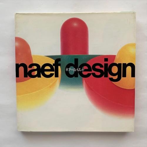 naef design ネフのおもちゃ / Kurt Neaf / 柏木博
