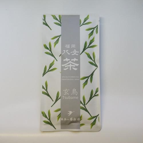八女煎茶 玄鳥 Tsubame