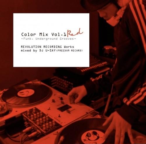 DJ U-Say / Color Mix Vol.1 RED [MixCD]