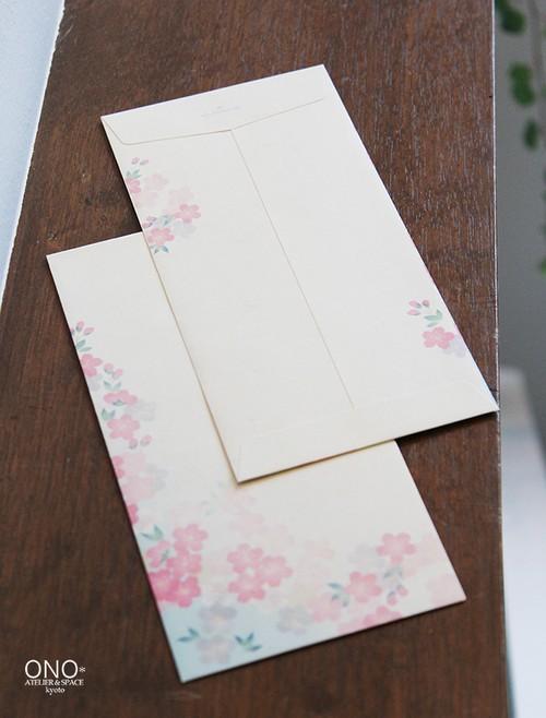 桜の封筒A(古染箋)