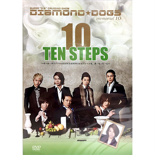 『TEN STEPS』DVD