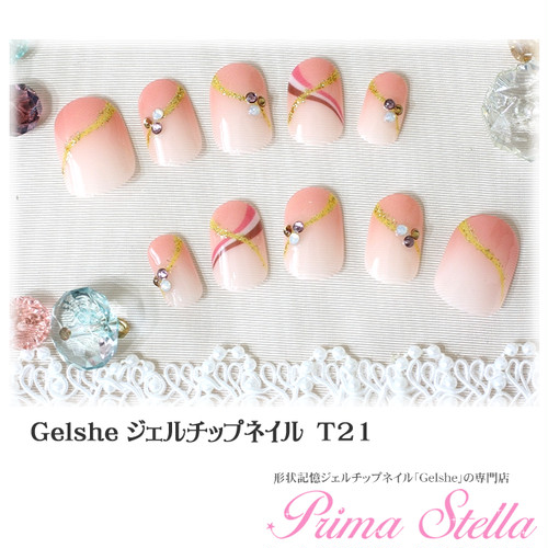 Gelshe gel chip nail 【T21】