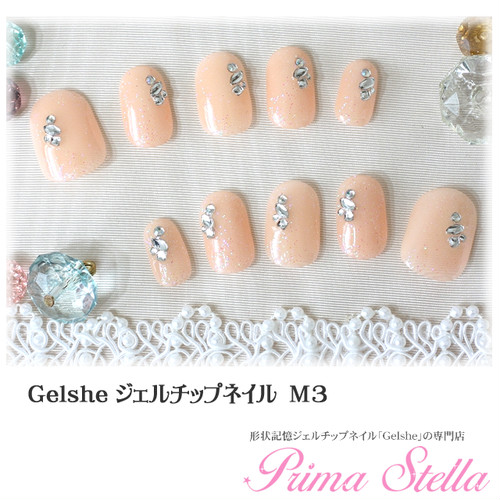 Gelshe gel chip nail 【M3】