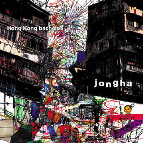 The Jongha | Honk Kong Bachelor