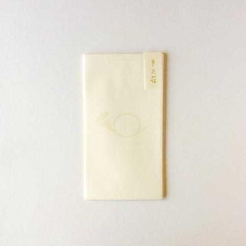月光荘 和紙封筒