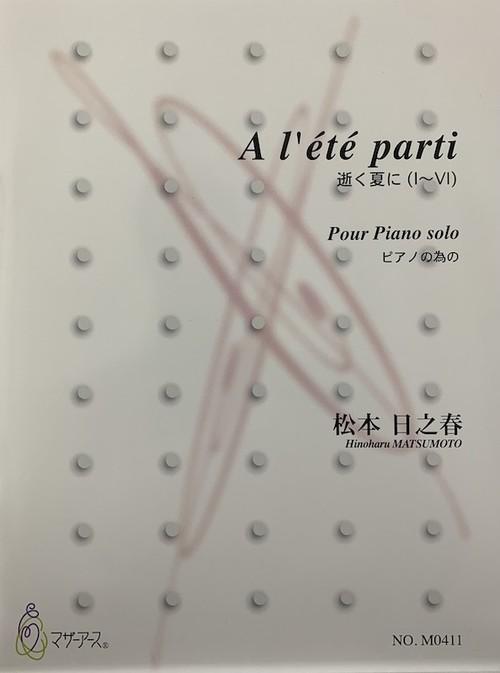 M0411 A l'ete parti(Piano/H. MATSUMOTO /Full Score)