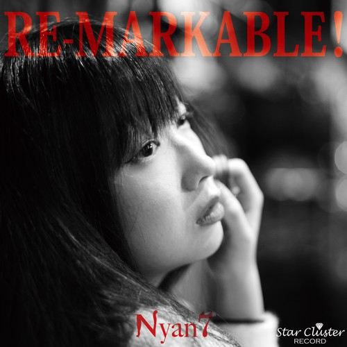 RE-MARKABLE! CD
