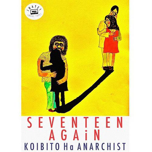 seventeen again / koibito ha anarchist cassette