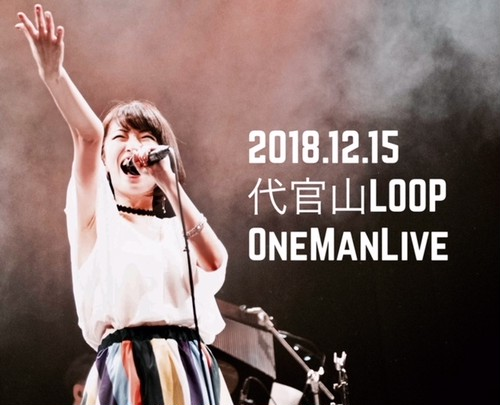 先行ライブチケット in代官山LOOP