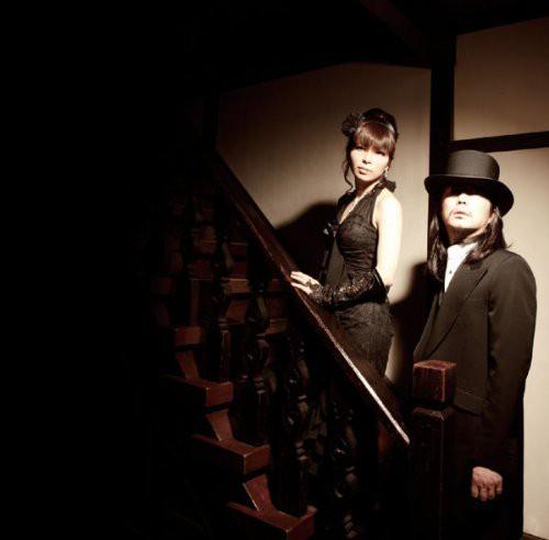 EMiKO VOiCE×スガダイロー『Phase2~twist&shout~」/2009年11月4日発売 CLFL-0003