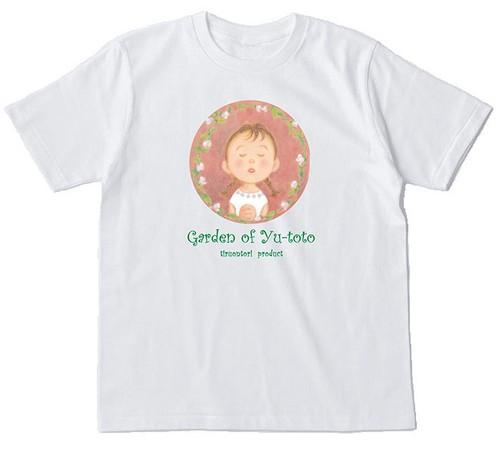 えほんTシャツ ゆうととの庭