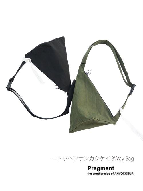 Pragment ニトウヘンサンカクケイ 3Way Bag