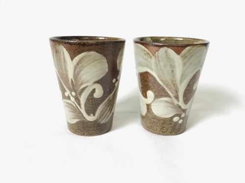 陶器 コップカップ (陶器工房 虫の音)