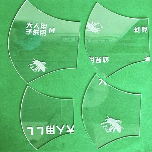 B級品  マスクアクリル型枠(型紙)
