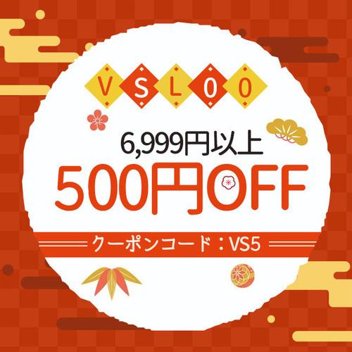 【クーポン】6999円以上500円OFF!~購入の際にクーポンコードを入力していただきますと、該当金額分減免されま