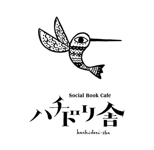 ハチドリ舎 応援投げ銭!(500円から)