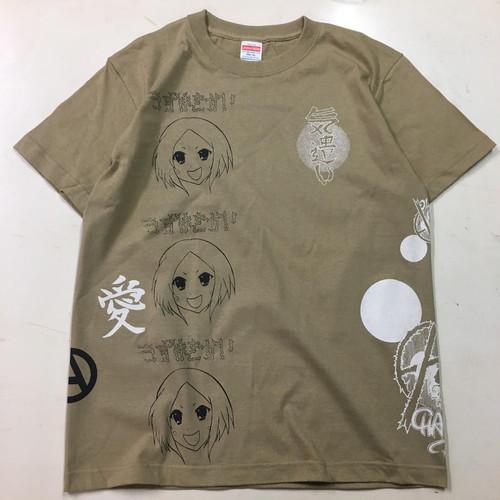 B級糞system マルチプリント Tシャツ M サンド