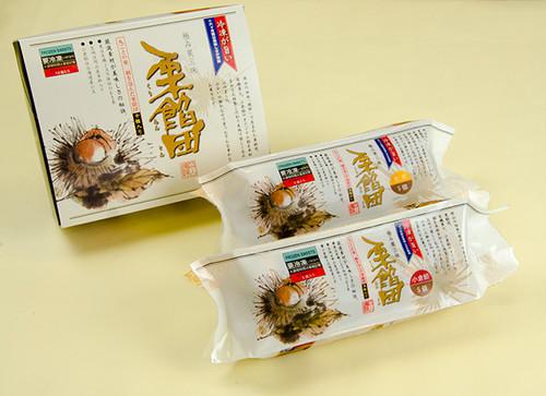 栗あん&抹茶あん(10個入り/冷凍/化粧箱付)