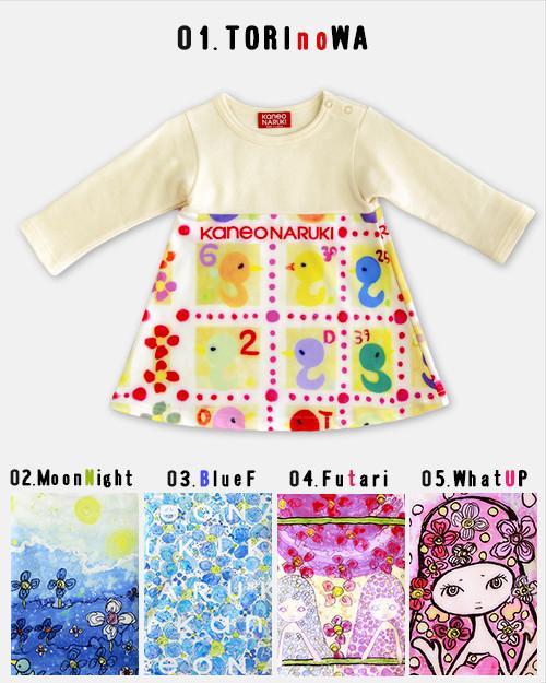 Long sleeve dress 1-5