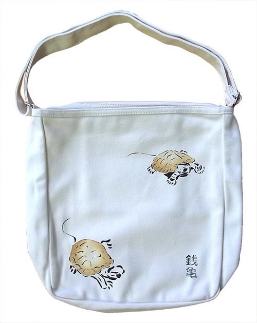 肩かけバッグ 銭亀(ゼニガメ)