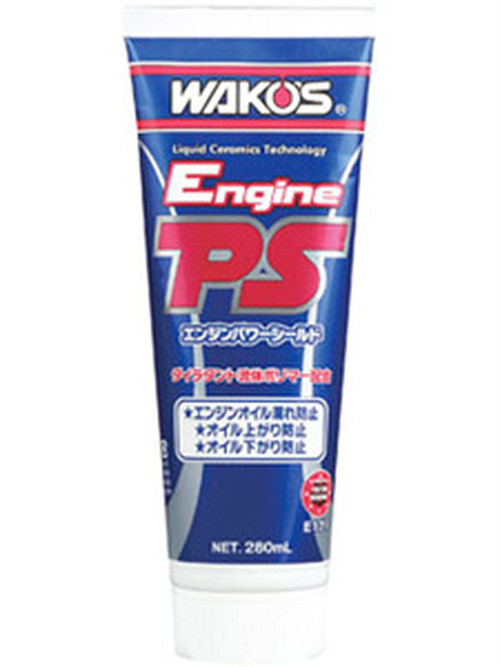 WAKOS EPS エンジンパワーシールドオイル上がり・オイル下がり・オイル漏れ防止剤