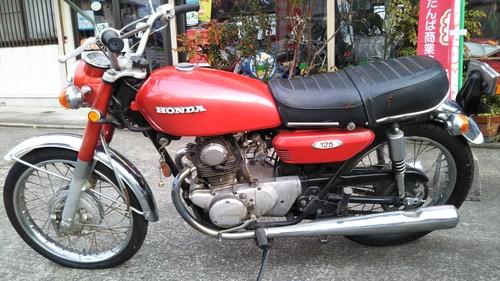 HONDA CB125 1970年代中古バイク