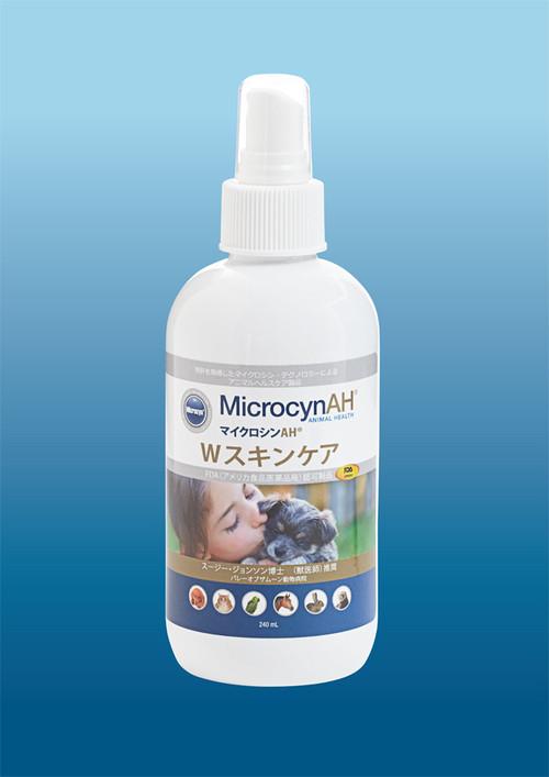 MicrocynAH® Wスキンケア(240ml)