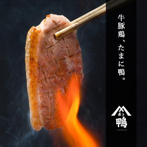 業務用 鴨ガラ 10kg(5kg × 2袋) 骨 出汁 スープの商品画像3