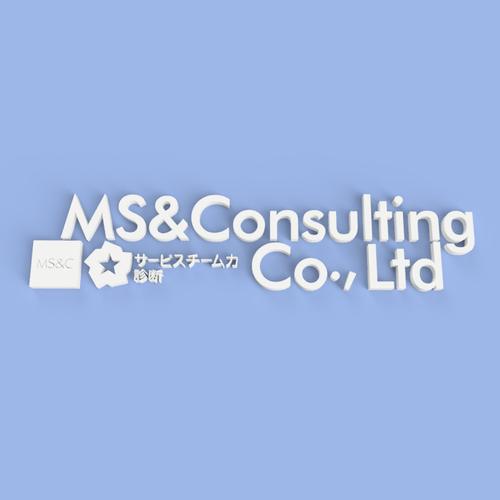 【オリジナル立体看板】MS&Consulting(イラストレーター)
