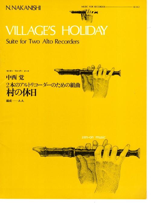 N14i85 VILLAGE'S HOLIDAY(Alto Recorder 2/S. NAKANISHI /Full Score)