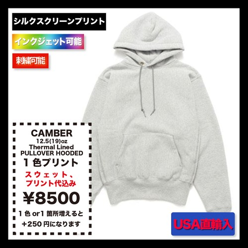 CAMBER Thermal Lined PULLOVER HOODED (品番#132)