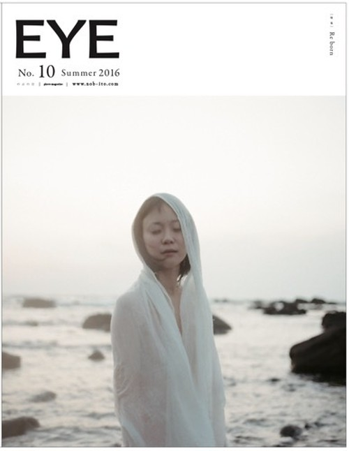 EYE magazine No.10