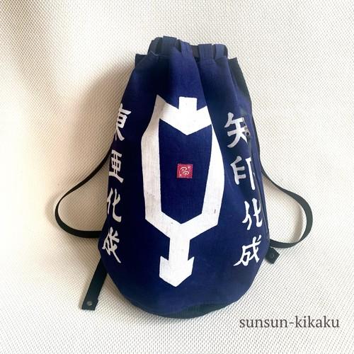 ボンサック【矢印化成】(送料無料)