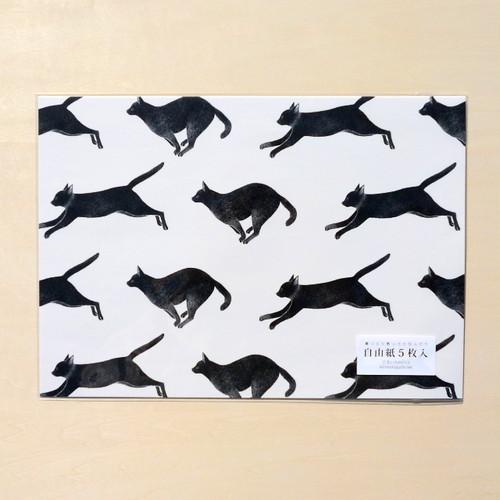 ネコの自由紙