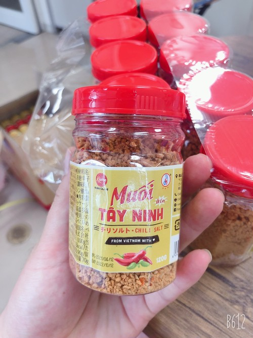 Muoi Tay Ninh  -Tay Ninh チリソルト120g