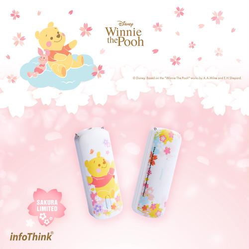 InfoThink ポータブル空気清浄機 ディズニー くまのプーさん Winnie the Pooh マイナスイオン iAnion-100(Sakura)