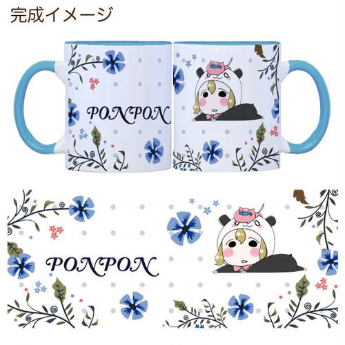 マグカップ ブルー(1個入)【受注生産】
