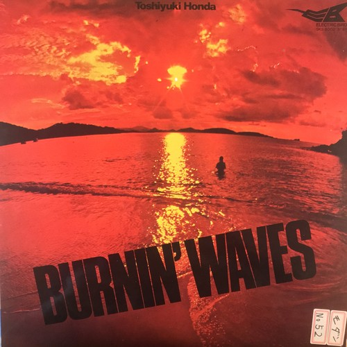 本田俊之 / BURNIN' WAVES (1978)