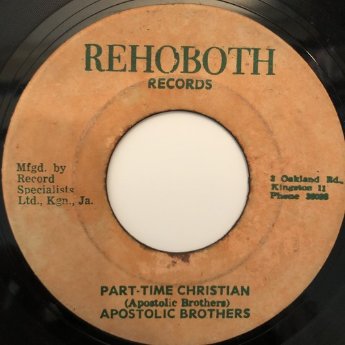 Apostolic Brothers - Part-Time Christian【7-20290】
