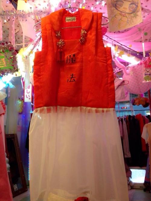 魔法の切り返しドレス/魔法都市東京