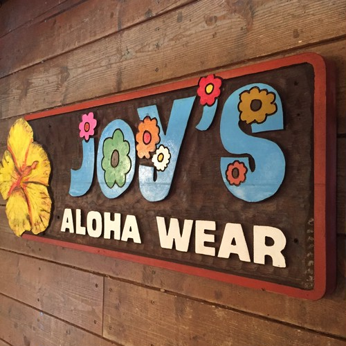 Vintage Hawaii Aloha Shirts Shop Wood Sign