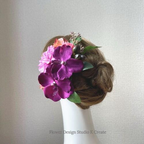 着物髪飾りに♥ダリアと赤紫の胡蝶蘭のヘッドドレス 卒業袴 訪問着  浴衣 浴衣髪飾り 成人式 髪飾り