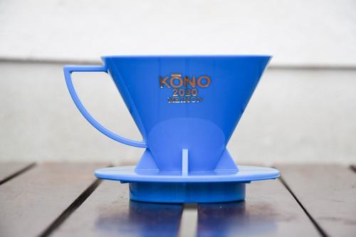KONO 2020 MEIMON ブルー(MDN-21BL2020)