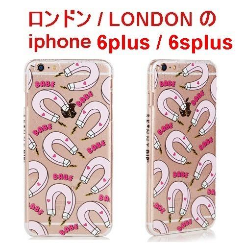 skinnydip スキニーディップ ロンドン の マグネット ハート IPHONE 6plus/6Splus BABE MAGNET CASE アイフォン ケース 保護フィルム セット 海外 ブランド