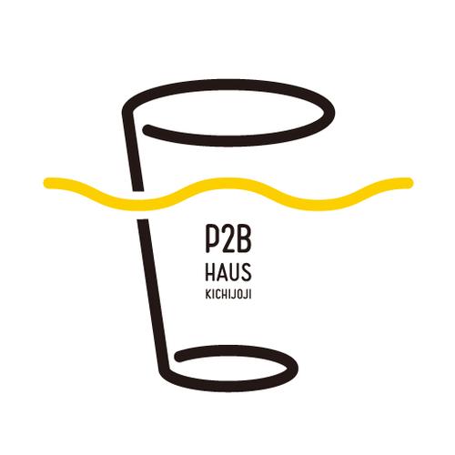 P2B Haus お食事券5,000円分