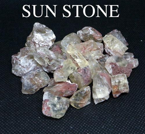 超お買い得!サンストーン オレゴン州産 合計約94,7g SUN056 原石 宝石 天然石 鉱物セット