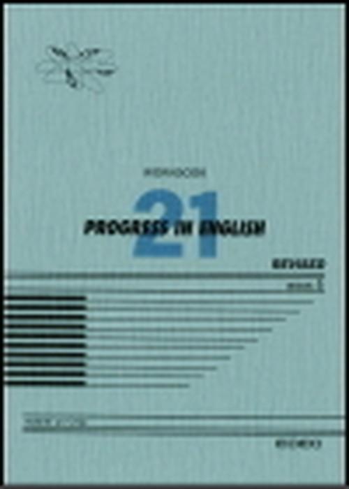 エデック プログレス21REVISEDBOOK5 WORKBOOK 問題集本体と別冊解答つき 新品完全セット ISBN なし