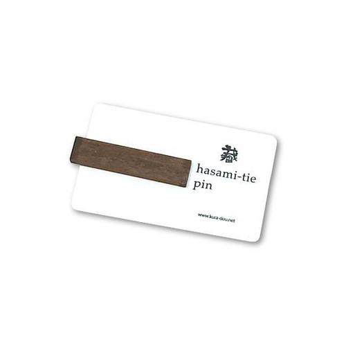 木製 ネクタイピン hasami-tie pin モアビ×ウォルナット