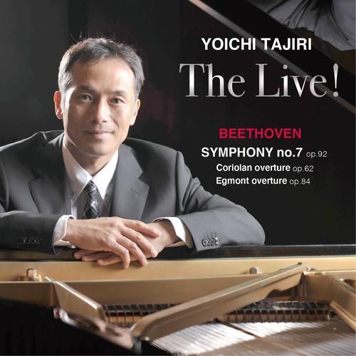 田尻洋一『The Live! ベートーヴェン 交響曲第7番』