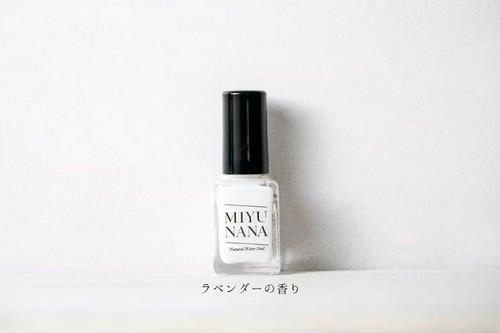 MIYUNANA 水性ネイル ベース&トップラベンダーの香りつきMN-011KA